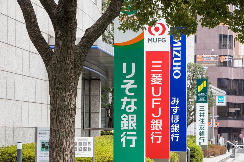 如何在日本銀行開戶?口座開設一次就成功!
