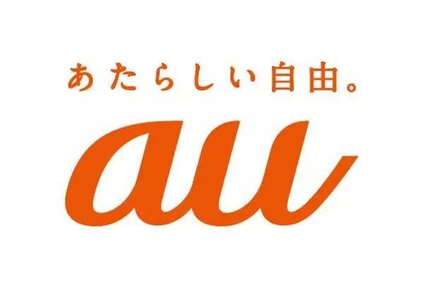 剛來日本的您!!知道您該選擇哪家日本的電信嗎?讓我告訴該選擇哪三家日本大電信 !