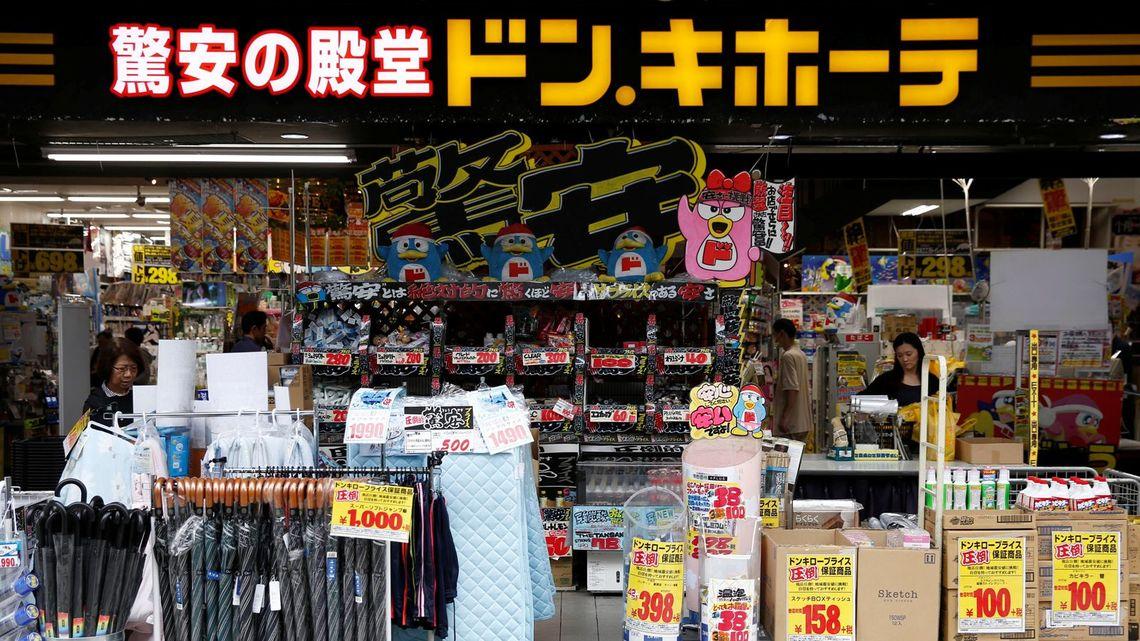 在日本生活、旅遊三個平價shopping的好地方 ! !您知道嗎 ?