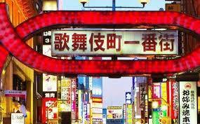 您知道嗎 ? 在日本留學、打工時,有哪些工作千萬不能去做嗎 ? !